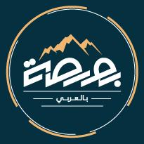 بورصة بالعربي